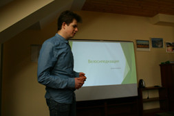 Discussion: Ways to Improve Situation with Bikeways in Saint-Petersburg